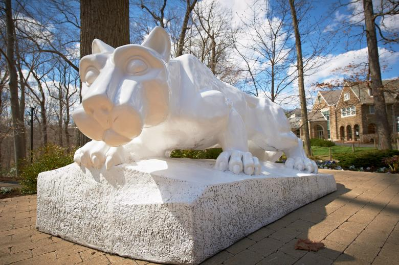 Penn State Abington Lion Shrine