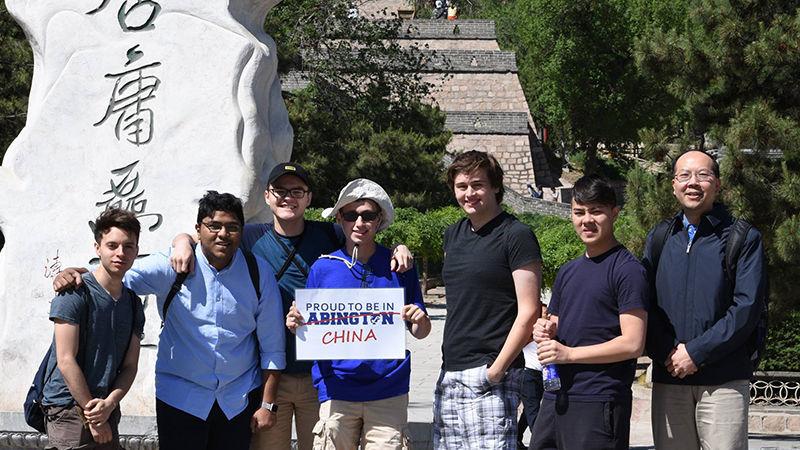 China IST majors spring 2017